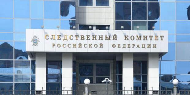 Полковник полиции из Дагестана задержан по делу о терактах в столице