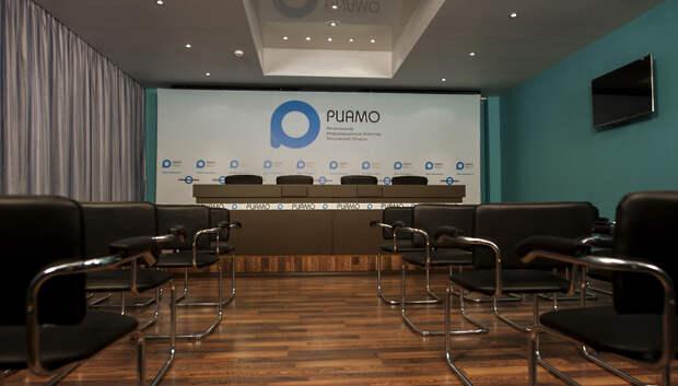 Пресс‑конференция министра жилищной политики Подмосковья пройдет в РИАМО 16 октября