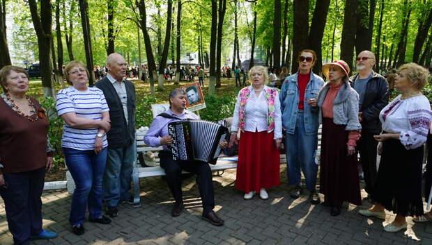 Около 20 тыс человек поучаствовали в праздничных гуляньях в парке Подольска 9 мая