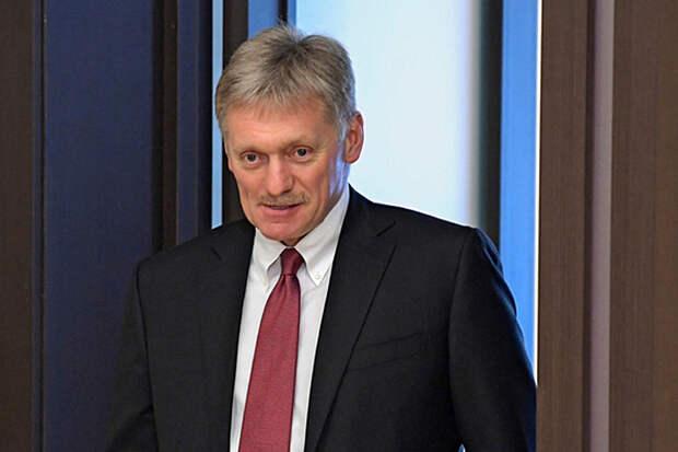 Песков назвал отсутствие диалога с ЕС «танго в одиночку»