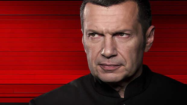 Латвия объявила Владимира Соловьёва персоной нон грата