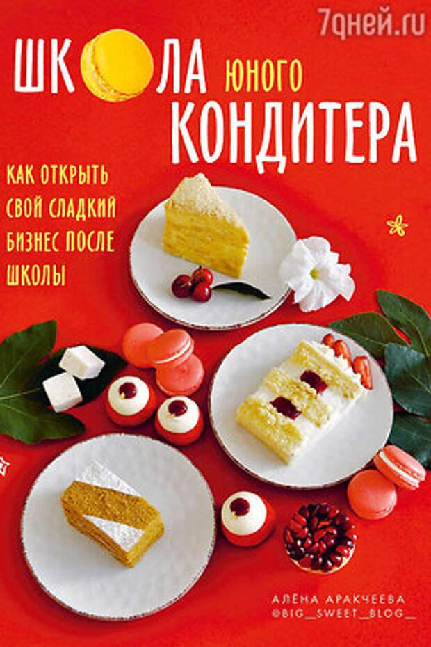 Зефир с апельсином в шоколаде: рецепт десерта со вкусом детства