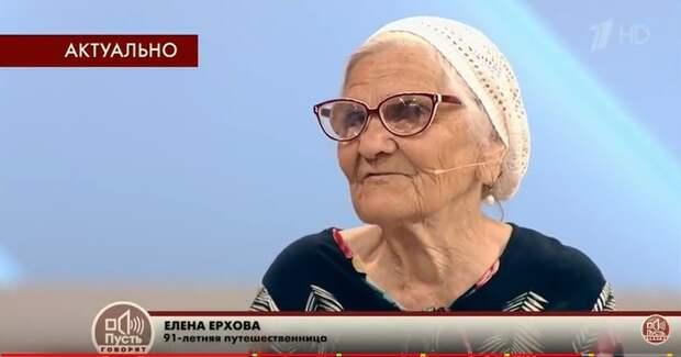Как на первом, пиарят повышение пенсионного возраста! Пенсия, пусть говорят, телевидение, видео, длиннопост, пропаганда, Пенсионная реформа