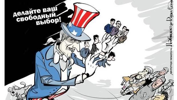 Тревожные заявления на московской конференции по международной безопасности