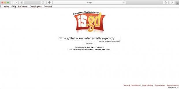 Полезное: 15 сокращателей ссылок на замену Goo.gl