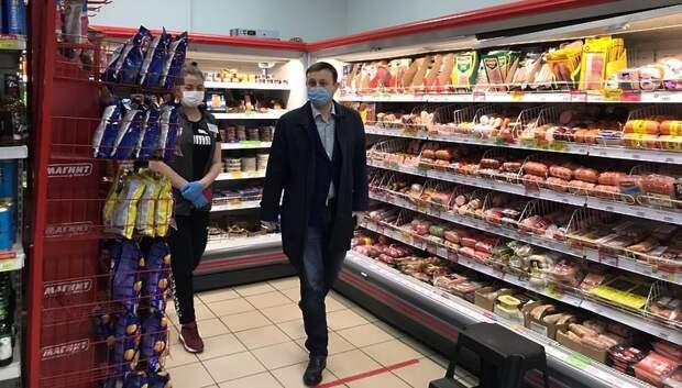 Более 100 объектов торговли проверили в Подольске на соблюдение эпиднорм за неделю
