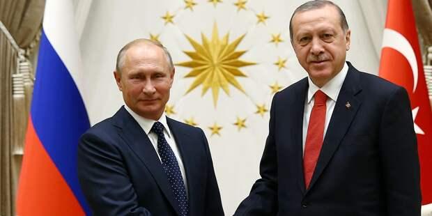 У Путина и Эрдогана состоялся разговор