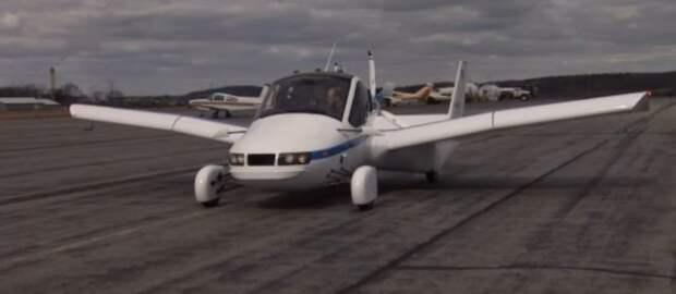 летающий автомобиль