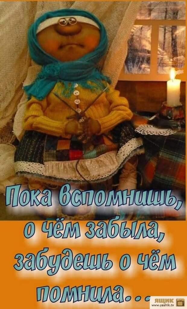 Значит, прочитал Петька объявление: ``Меняю однокомнатную со всеми удобствами квартиру на любую жилплощадь.``...