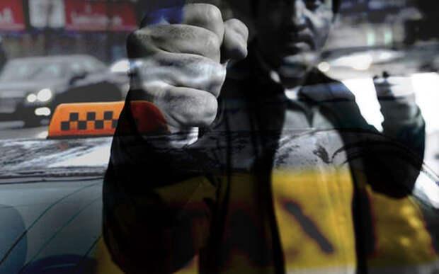 Таксист завез пассажиров в засаду, где их избили и ограбили