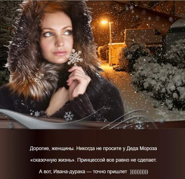 Муж, военный, застает жену с любовником, вынимает пистолет. — Пошли со мной...