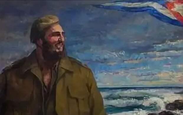 Как Фидель Кастро дал кубинскому народу настоящую свободу