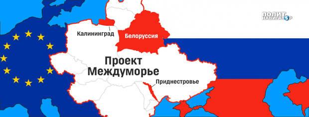 Выборы в Молдове: На кону – судьба Балто-Черноморской дуги