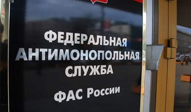 ФАС России грозит участникам топливного рынка всвязи сростом цен наАИ-95