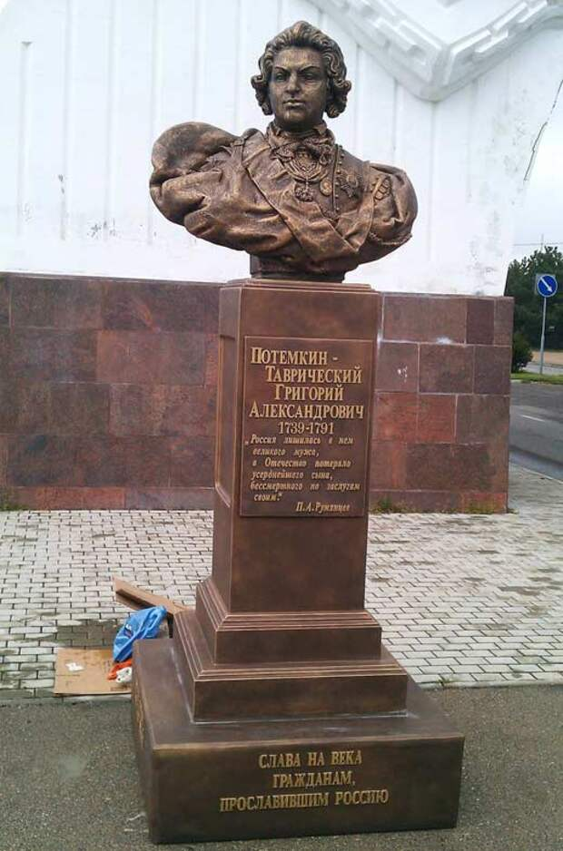 Бюст Григория Потёмкина в Севастополе