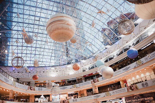 Куда пойти в Москве на праздниках
