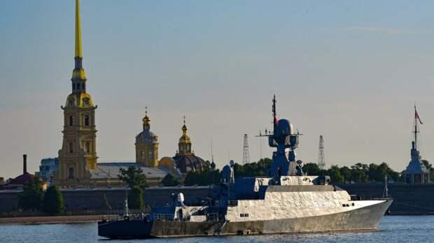 Синоптик рассказал о погоде в России в День Военно-морского флота