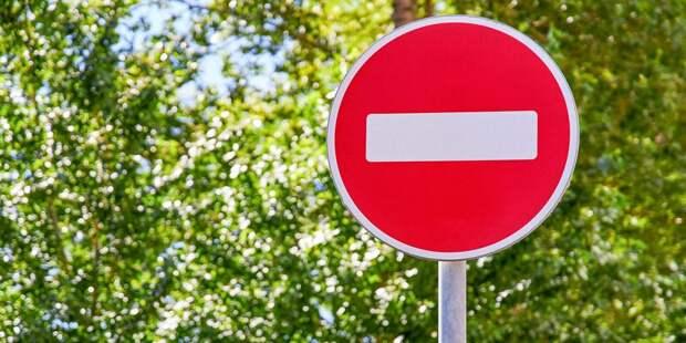 Движение транспорта в Алтуфьевском районе ограничат из-за инженерных работ