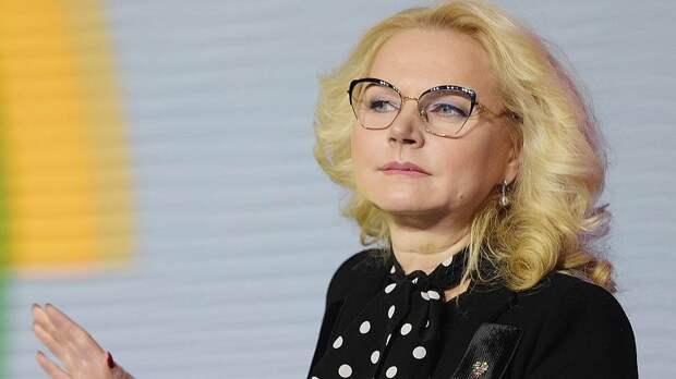 Голикова назвала убыль 173 тысяч человек в России ожидаемой