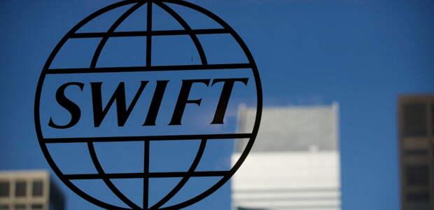 Вассерман объяснил, почему России не страшно отключение от SWIFT