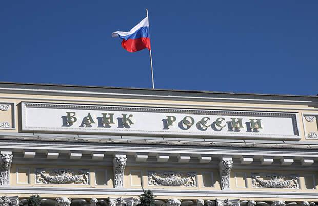 «Ведомости»: ЦБ предупредил банки об атаках через Систему быстрых платежей