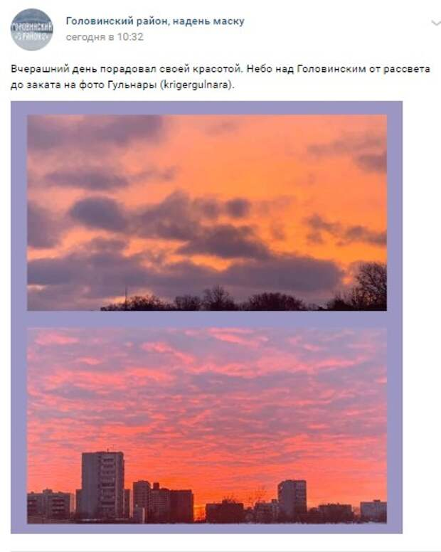Фото дня: от рассвета до заката над Головинскими прудами