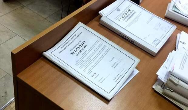 Почти 1,7 тысяч нарушений нашли в расследовании уголовных дел в Удмуртии