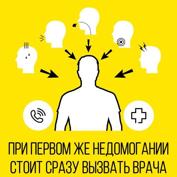 «Первое – надо убрать страх»: московский врач о коронавирусе