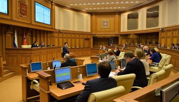 Свыше 40 законов приняли в Мособлдуме с начала года