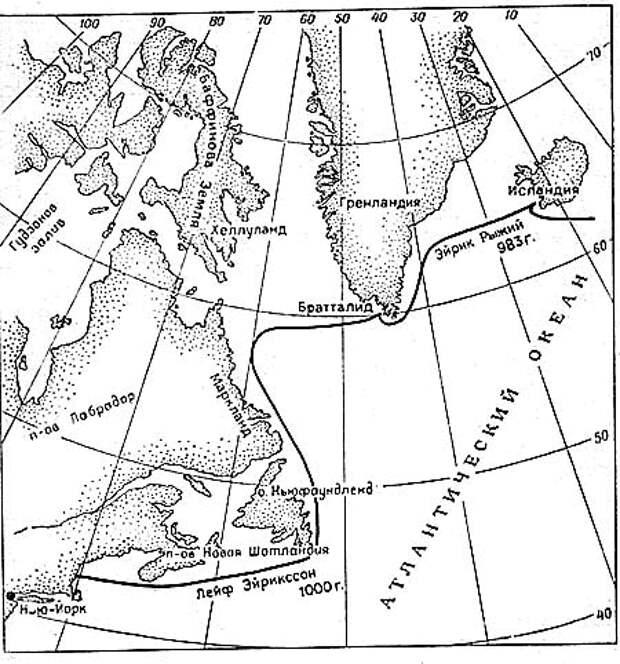 Как викинги Америку открыли.