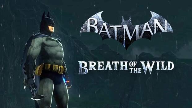 Лучшие игровые моды с Бэтменом