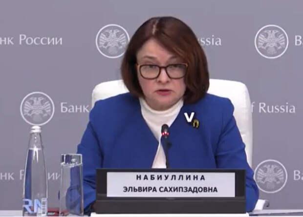 Восстановление экономики РФ займет более 1,5 лет