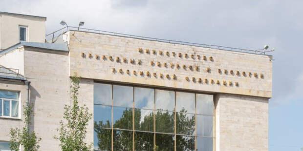 Коллективу Минприроды РФ представили нового главу