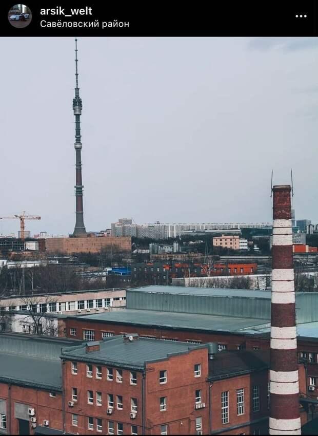 Фото дня: вид с крыши парковки в Савеловском