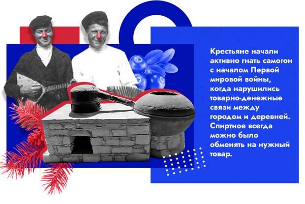 Миф о пьяных русских