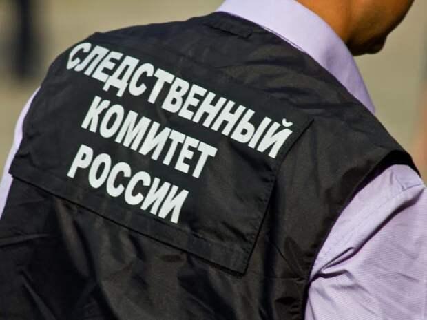 Экс-вице-премьера Сахалинской области обвинили в превышении полномочий