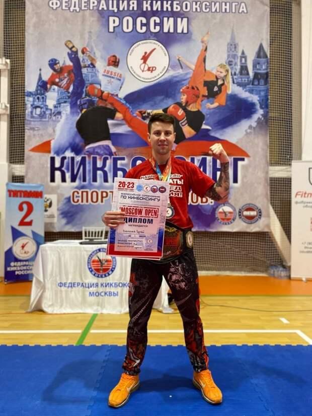 Победивший коронавирус кикбоксер из Ростокина выиграл две медали на всероссийском турнире