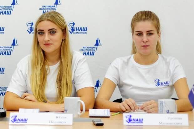 Ответственные за Севастополь