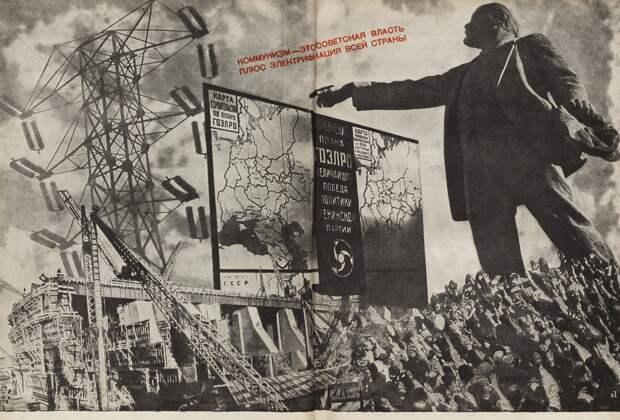 Что такое социализм, и был ли он в СССР?