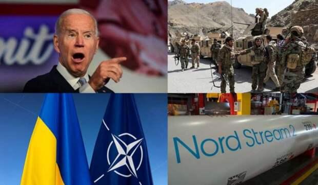 Афган, хохлы, роспуск НАТО, газ, ох и веселье намечается