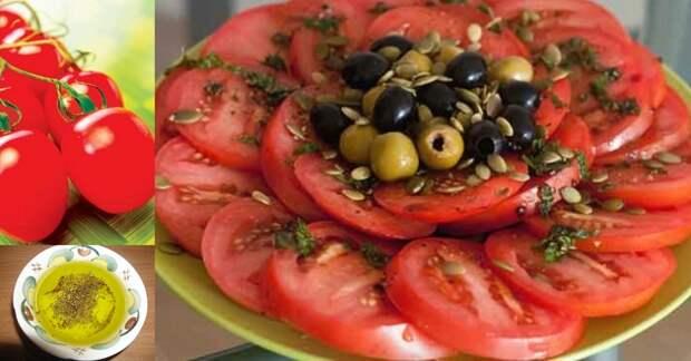 Легкий средиземноморский салатик: спасет в любую жару