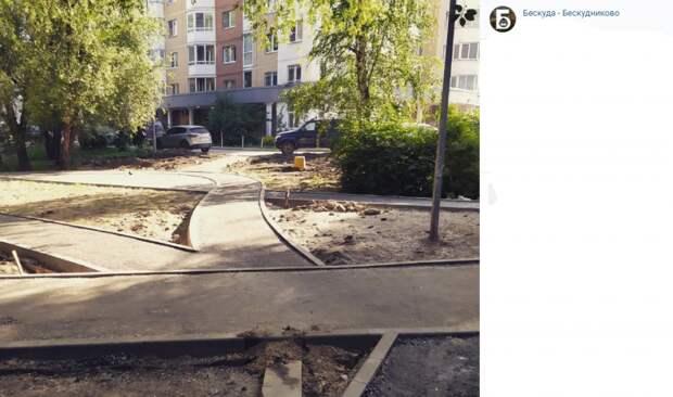 В Бескудникове появились новые пешеходные дорожки