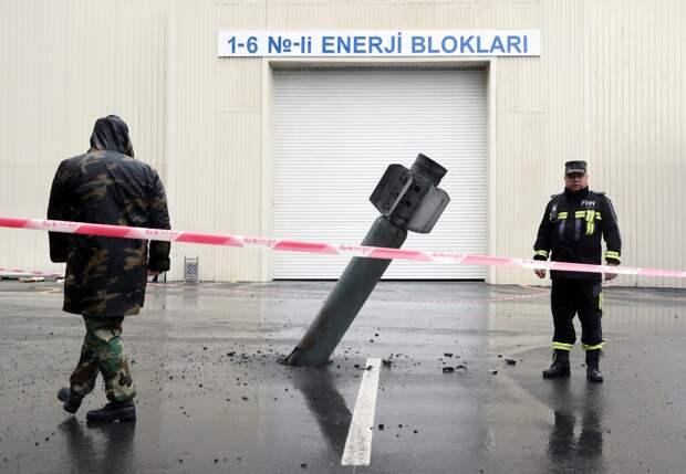Нагорный Карабах. Хвостовой элемент снаряда реактивной системы залпового огня (РСЗО)