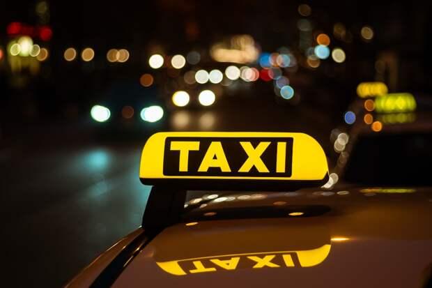 безопасно ли ехать в такси