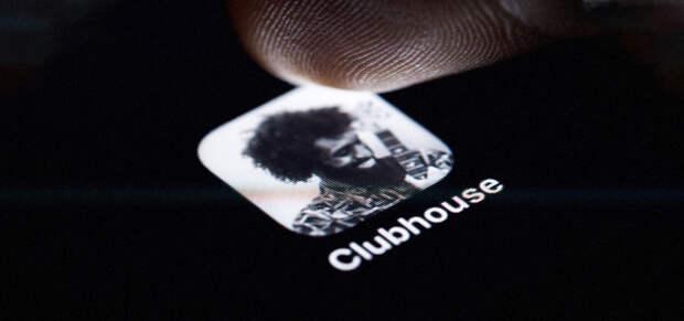 Twitter договаривался о покупке Clubhouse за $4 млрд