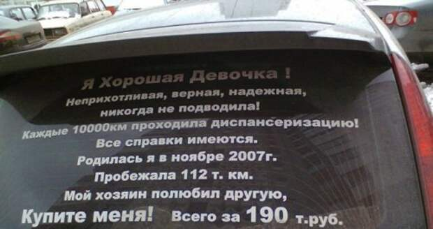 Народный креатив и юмор в смешных объявлениях и вывесках (23 фото)