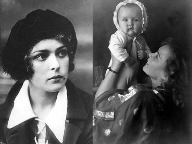 Конкордия - жена Ландау  Дивергент, Нобелевка, гений, учёный