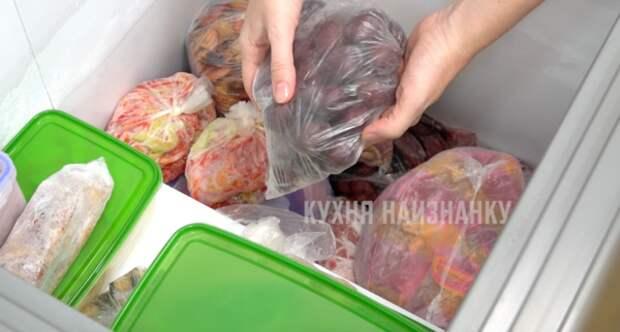 Что я делаю с продуктами, чтобы они не попали в мусорное ведро, если вдруг мы не успеваем их съесть. Часть 1.