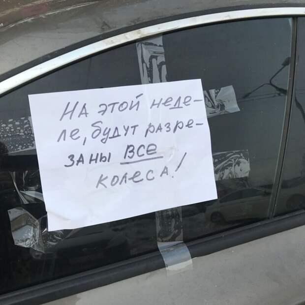 12. идиоты, мастер парковки, не повезло, неправильная парковка, парковка, прикол, фото