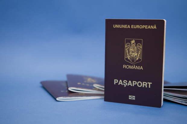 Rumunia.ru, rumunia.com.ua - отзывы клиентов о компании (Россия и Украина)